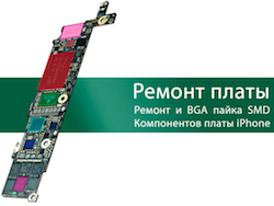 замена контроллера питания на телефоне цена: киев, украине