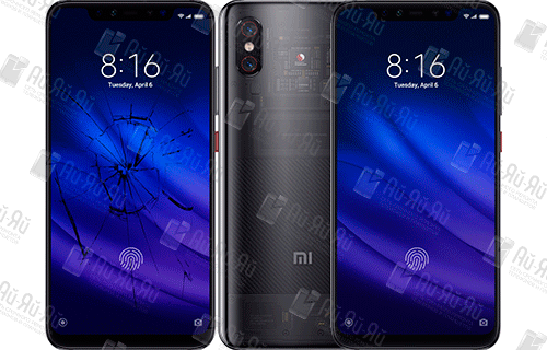 Замена стекла Xiaomi Mi8 Pro: Киев, Украина