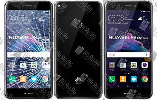 Замена стекла Huawei P8 Lite: Киев, Украина