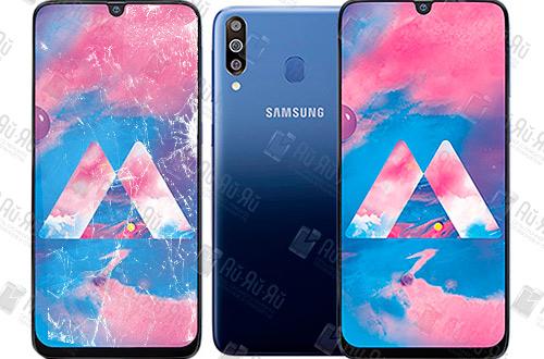 Замена стекла Samsung Galaxy M30: Киев, Украина