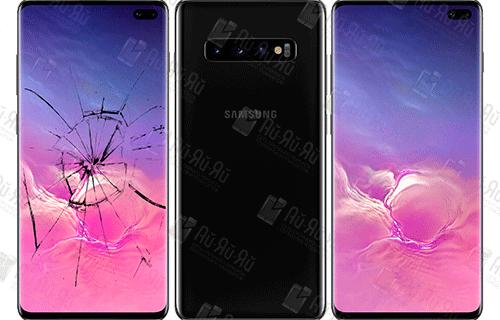 Замена стекла Samsung Galaxy S10 Плюс: Киев, Украина