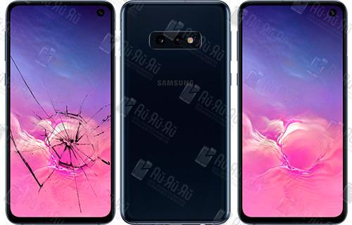 Замена стекла Samsung Galaxy S10E: Киев, Украина