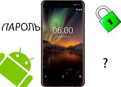 Что делать, если забыл пароль от телефона Android: Киев, Украина