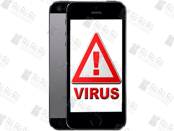 Можно ли удалить вирусы на смартфоне: Киев, Украина