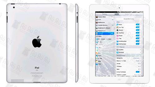 Разбилось стекло iPad 2: Киев, Украина