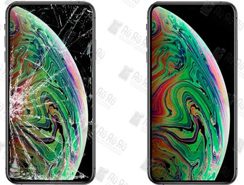 Разбилось стекло iPhone XS Max: Киев, Украина