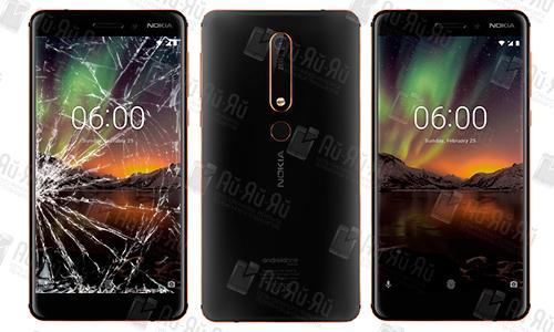 Замена стекла Nokia 6.1.: Киев, Украина