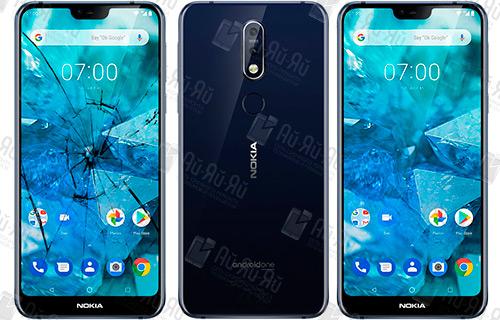 Замена стекла Nokia 7.1.: Киев, Украина