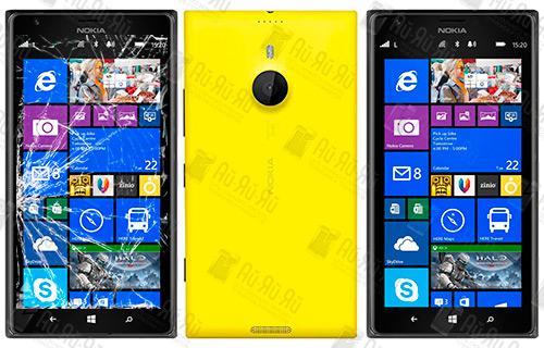 Замена стекла Nokia Lumia 1520: Киев, Украина