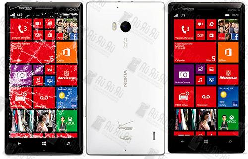 Замена стекла Nokia Lumia Icon: Киев, Украина