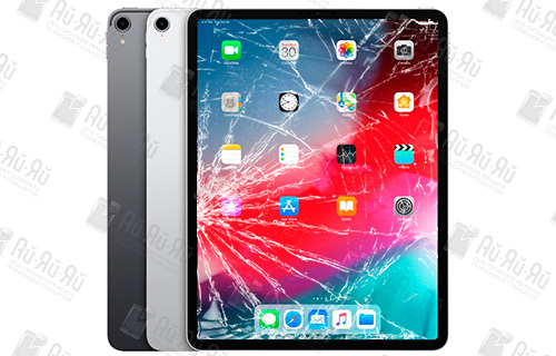 Разбилось стекло iPad Pro 12.9.: Киев, Украина