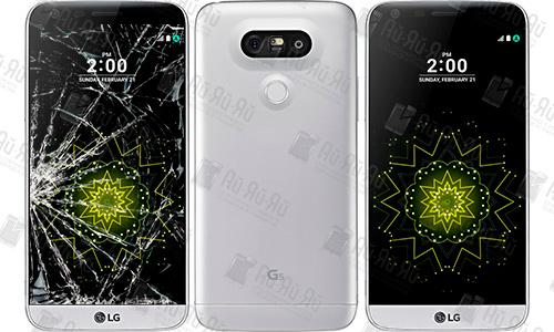Замена стекла LG G5 LS992: Киев, Украина