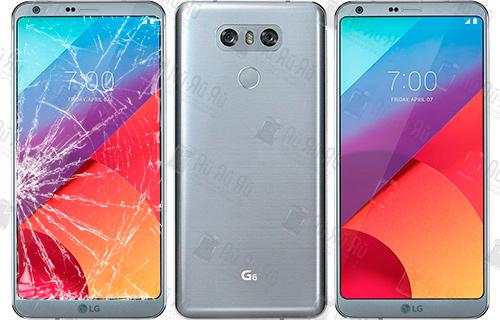 Замена стекла LG G6: Киев, Украина