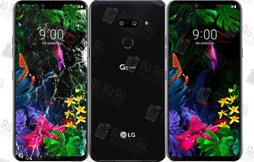 Замена стекла LG G8: Киев, Украина