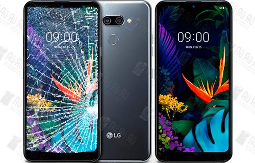 Замена стекла LG K50: Киев, Украина