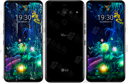 Замена стекла LG V50: Киев, Украина