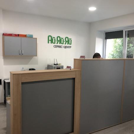 сервис центр по ремонту телефонов борщаговка