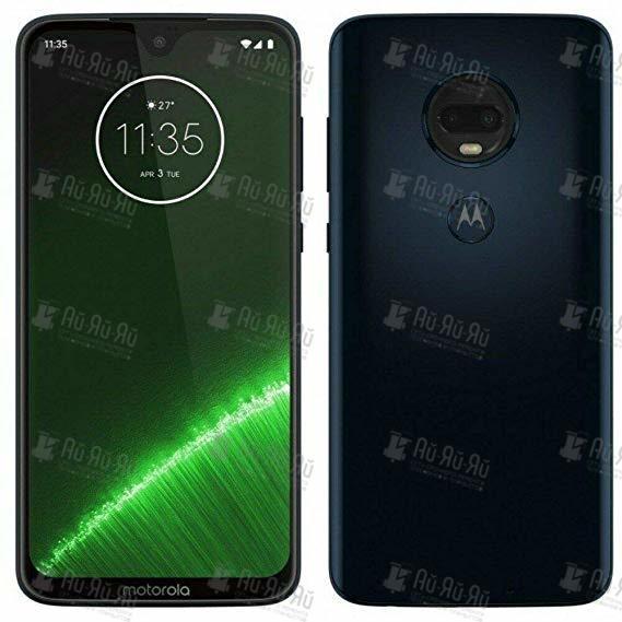 Замена стекла Motorola Moto G7 Plus: Киев, Украина