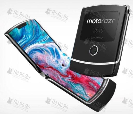 Замена стекла Motorola Razr 2019: Киев, Украина