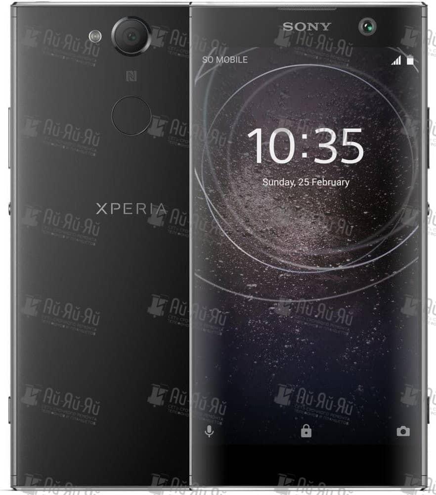 Замена стекла Sony Xperia XA2: Киев, Украина
