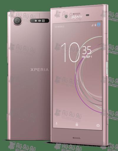 Замена стекла Sony Xperia XZ1: Киев, Украина