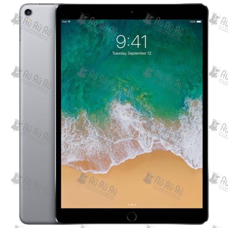 iPad Air 2 упал в воду: Киев, Украина