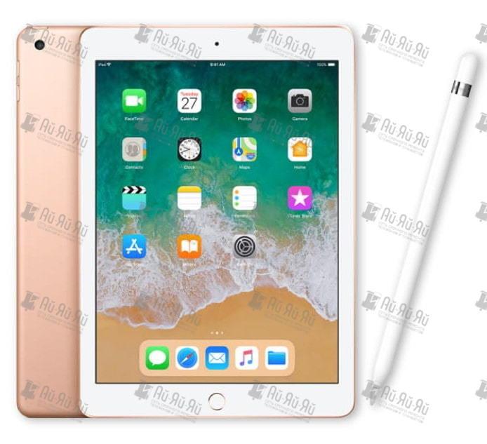 iPad Pro 9.7 не включается: Киев, Украина
