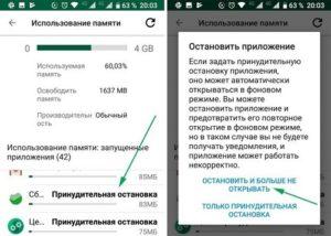 Как отключить автозагрузку приложений на телефоне:  Киев, Украина