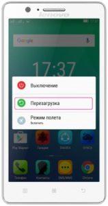Как отключить безопасный режим на телефоне: Киев, Украина