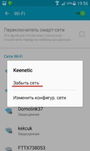Почему на смартфоне не включается Wi-Fi: Киев, Украина