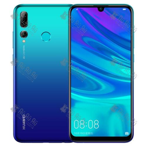 Замена стекла Huawei Enjoy 9s: Киев, Украина