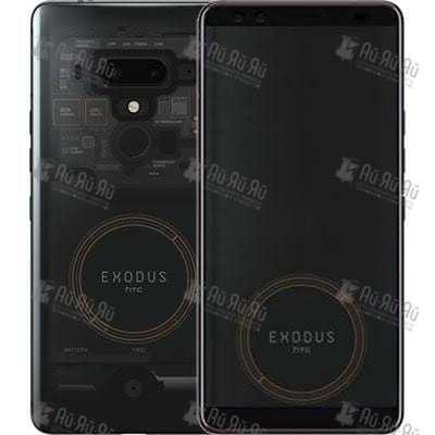 Замена стекла HTC Exodus 1: Киев, Украина