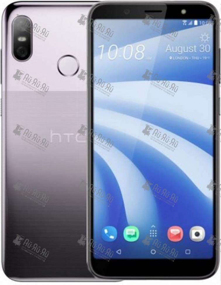 Замена стекла HTC U12 Life: Киев, Украина