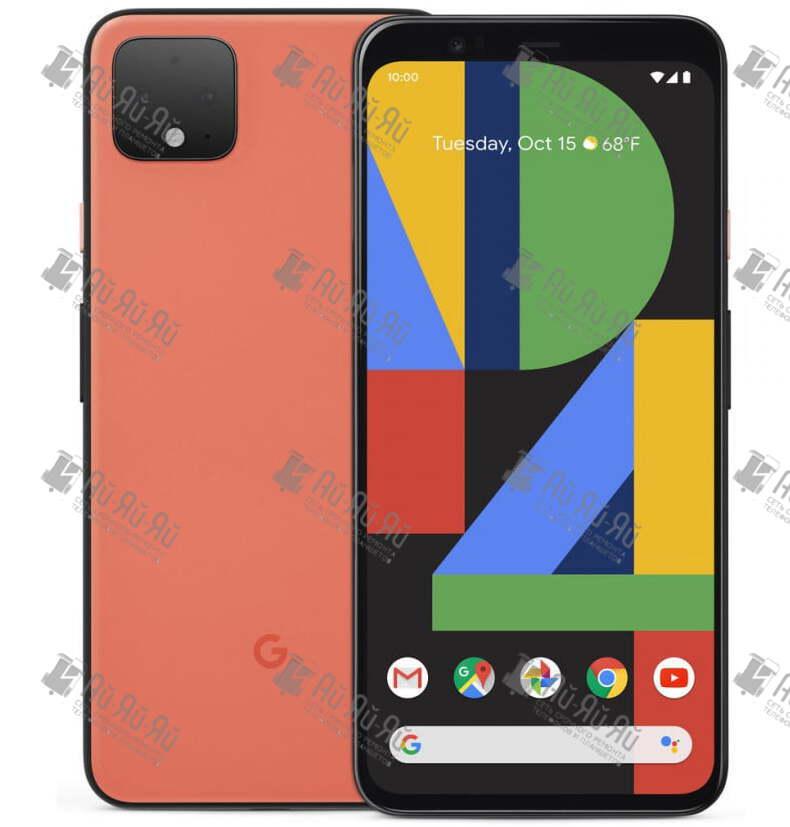 Разбилось стекло на Google Pixel 4: Киев, Украина