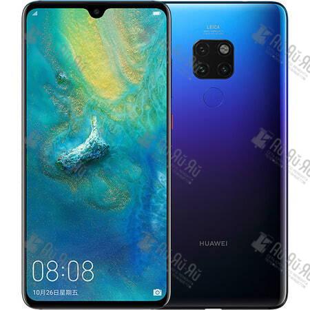 Разбилось стекло на Huawei Mate 20: Киев, Украина