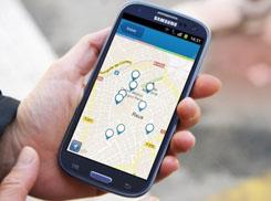 Как узнать местоположение телефона