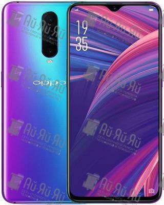 Замена стекла Oppo R17 Pro: Киев, Украина