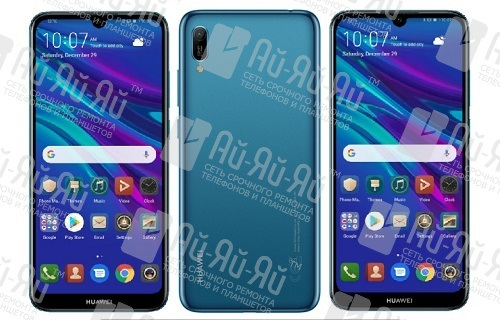 Замена стекла Huawei Y6 2019: Киев, Украина