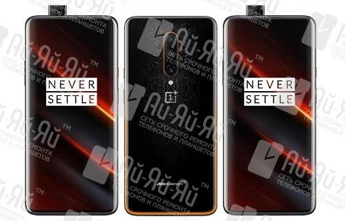 Замена стекла OnePlus 7t Pro: Киев, Украина