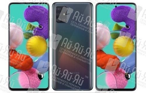 Заміна скла Samsung Galaxy A51: Київ, Україна