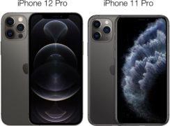 отличия между iPhone 12 Pro и iPhone 11 Pro