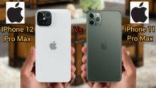 разница между iPhone 12 Pro Max и iPhone 11 Pro Max
