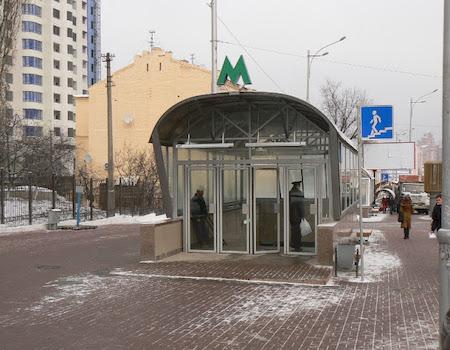 ремонт ноутбуков метро васильковская