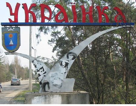 ремонт техники Украинка