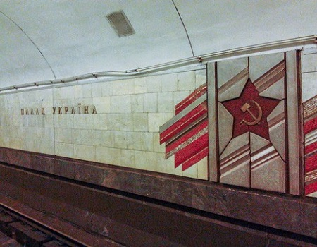 ремонт техники метро Дворец Украина