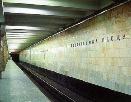 ремонт техники метро Контрактовая Площадь
