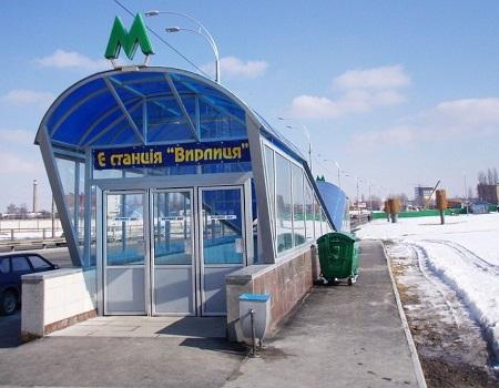 ремонт техники метро Вырлица