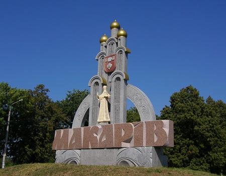 ремонт телефонов Макаров