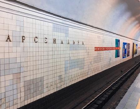 ремонт телефонов метро Арсенальная