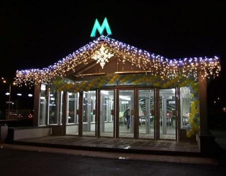ремонт телефонов метро Выставочный центр